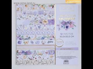 Подарок от Арт Узор /Обзор бумаги «Цветочная галерея»