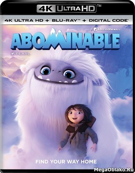 Эверест / Abominable (2019) | UltraHD 4K 2160p