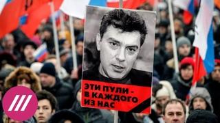 «Мы больше узнаем про чеченский след и след ФСБ»: Жанна Немцова о новом расследовании убийства отца
