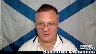 За что убили украинского депутата  - Валентин Филиппов