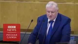 """""""Умри до пенсии, товарищ!"""" В Госдуме прочитали стихотворение о реформе"""