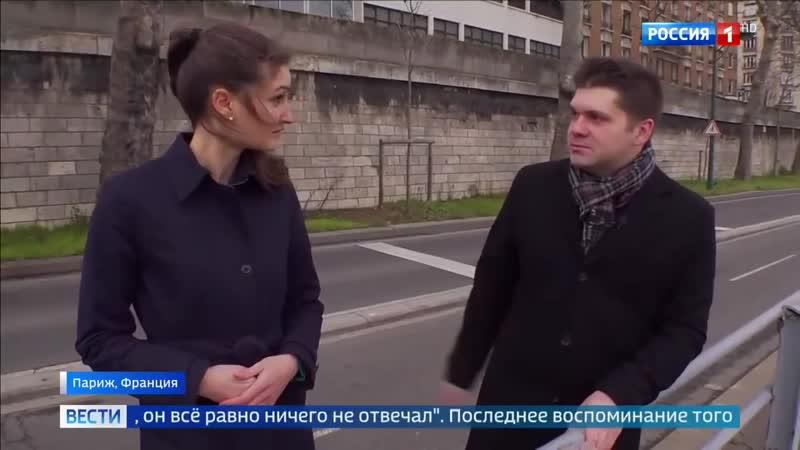 Тольяттинец стал героем в Париже
