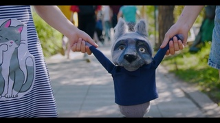 Проект «Куклы как люди» 4 выпуск, монолог Волка