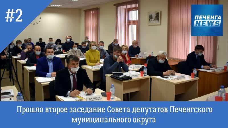 Печенгский район Итоги недели 5 11 октября Печенга ТВ