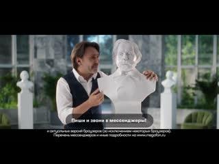 Сергей Шнуров и Д. Верди – Мессенджеры при нуле