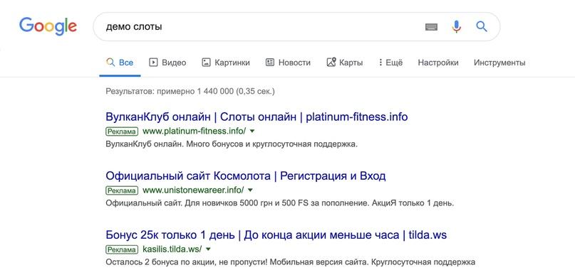 Арбитраж в Гугл Рекламе