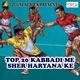 Raju Punjabi - Top 20 Kabbadi Me Sher Haryana Ke