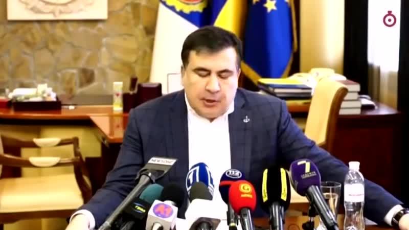 Саакашвили Барыги I Саакашвілі Бариги