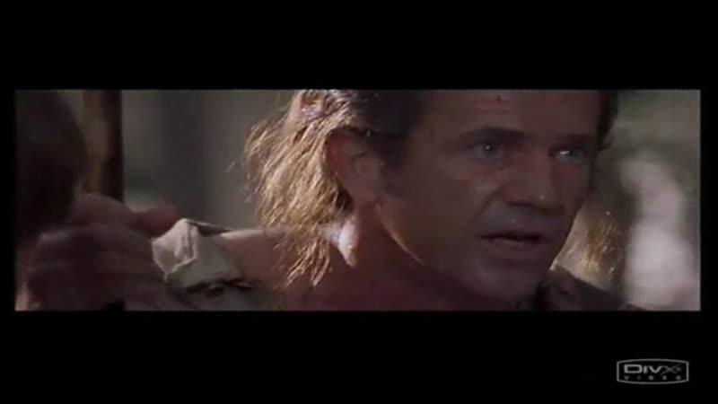 Отрывок из фильма Патриот под песню Metallica No Leaf Clover