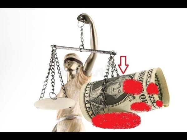 ГАС Правосудие Фиктивное дело Как судья может обмануть