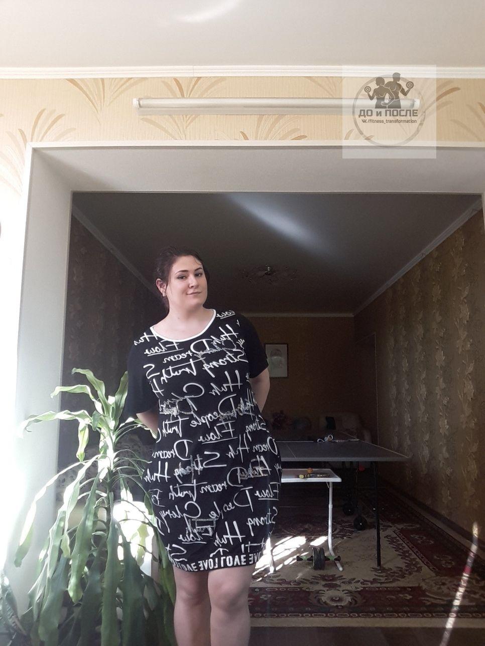104 кг (июль 2018) - 72 кг (ноябрь 2018)