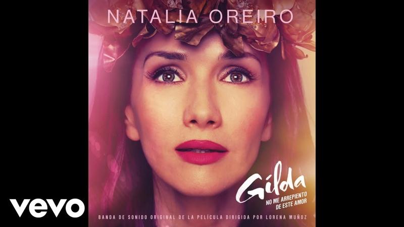 Natalia Oreiro Paisaje Official Audio
