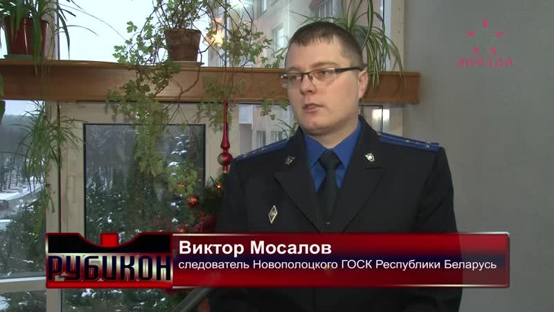 Грабеж в новогоднюю ночь у новополочанина злоумышленник вырвал сто рублей