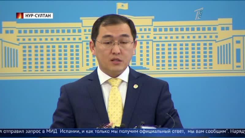 Мимо Казахстана Жители не верят что коронавируса в стране нет