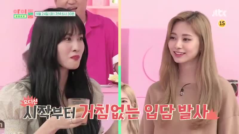 190921 TWICE @ Idol Room Preview
