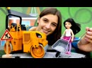 ToyFriendTV • ToyClub шоу - Игры в Барби. Ищем куклу Скиппер