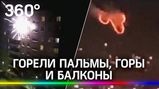 Россияне зажгли в Новогоднюю ночь: горели пальмы, горы и балконы. Фейерверки вышли из-под контроля