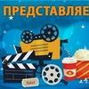 KINOTIK.RU Фильмы и сериалы!