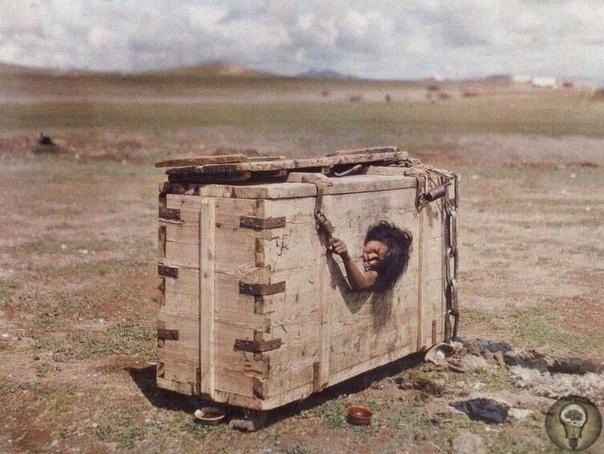 Фото было опубликовано в журнале National Geographic в 1922 году.