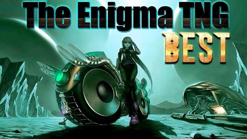 The Enigma TNG ✪ Лучшие композиции