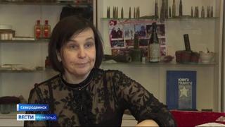 Военно-исторический клуб «Северная Двина» оформляет официальную регистрацию в Архангельской области