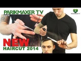 NEW template for haircut, braiding and hairdo.  2014