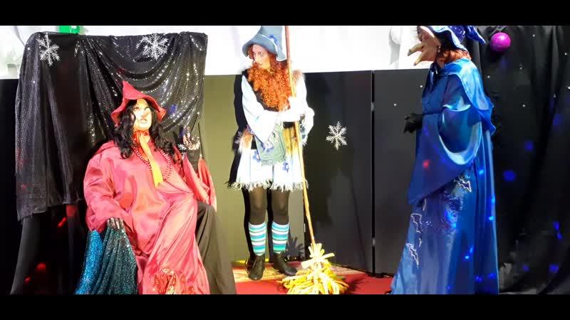 Фрагмент спектакля Маленькая Баба Яга