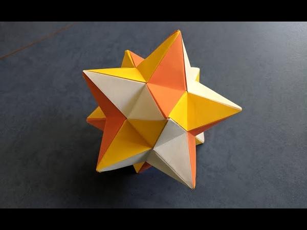 Звёздчатый додекаэдр из бумаги Origami Lesser Stellated Dodecahedron Meenakshi Mukerji
