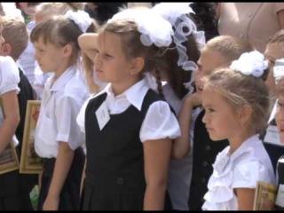 "Итоги недели ""Анапа Регион"" от 13 сентября 2013 года"