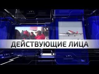 «Действующие лица»: Дмитрий Панычев
