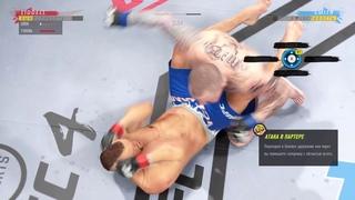 VBL 48 Light-Heavyweight Anthony Smith vs Chuck Liddell
