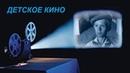 Василиса Прекрасная 1939 Сказка (Реставрация)