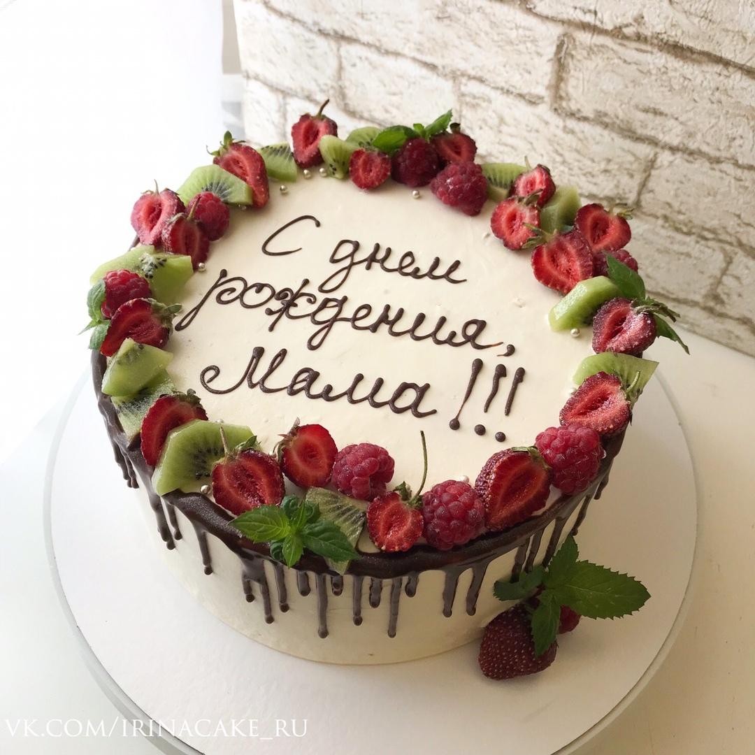 Торт для мамы (Арт. 493)
