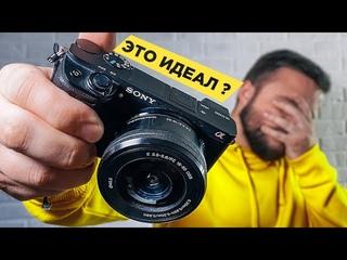 Sony a6300 - Лучшая камера для видео до 50000 руб. Обзор камеры для видео и фото.