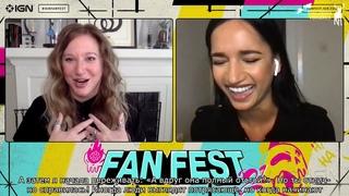 Вопрос/Ответ: «Тень и Кость» на «FanFest» (субтитры)
