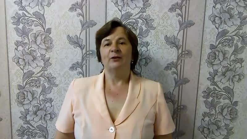 Бегунова Т А Коннова Юлия