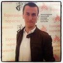 Личный фотоальбом Алексея Мельника