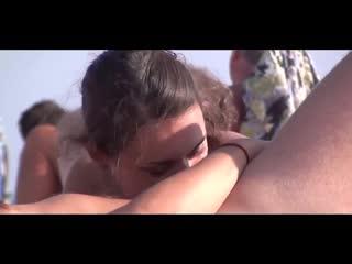 СЪЁМКА НУДИСТОВ НА ПЛЯЖЕ, СКРЫТОЕ (на вебку группавуха оргия свингеры свинг секс нудисты подсмотрел на пляже