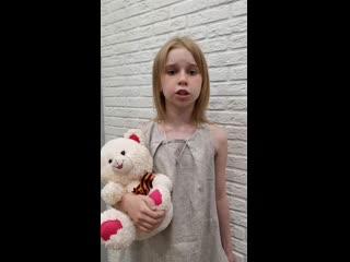 Васильева Даша, 9 лет г. Новочебоксарск