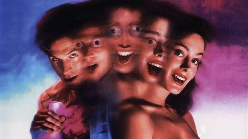 Доктор Джекилл и мисс Хайд Комедийный Фильм Мелодрама 1995