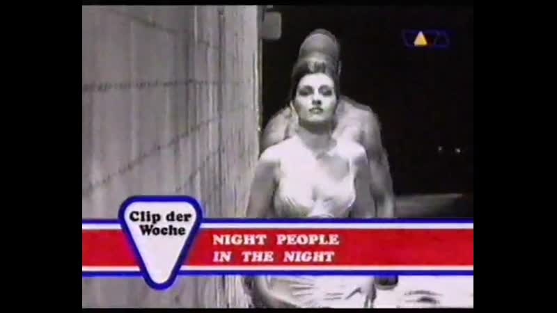 Night People In The Night VIVA TV