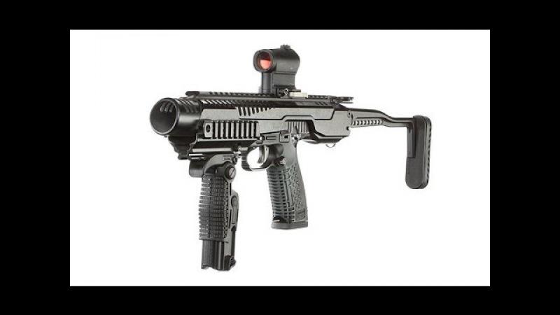 Пистолет пулемет Стриж gbcnjktn gektvtn cnhb