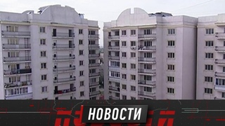 Как долго казахстанцам копить на квартиру - аналитики подсчитали