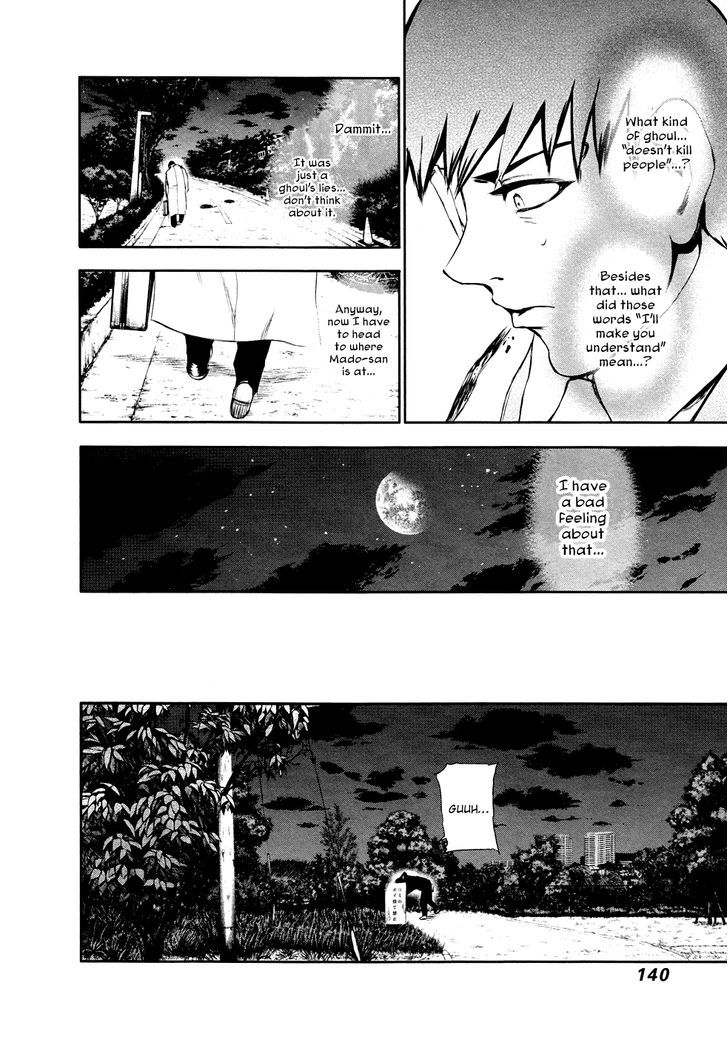 Tokyo Ghoul, Vol.3 Chapter 27 Three People, image #8