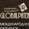 GlobalPatent, Международное патентное бюро