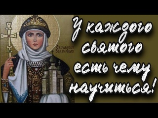 Святая равноапостольная княгиня Ольга, моли Бога о нас. Протоиерей  Андрей Ткачёв.