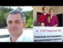 ОБРАЩЕНИЕ ЖЕНЫ И ДОЧЕРЕЙ ВЛАДИМИРА КАЗАНЦЕВА СвободуВладимируКазанцеву