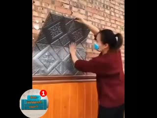 Как создают уют