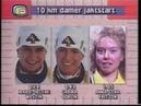 1993 02 23 Чемпионат мира Фалун лыжные гонки 10 км гонка преследования женщины свободный стиль