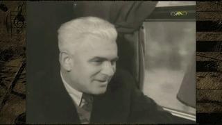 Сергей Лемешев - Дорожная